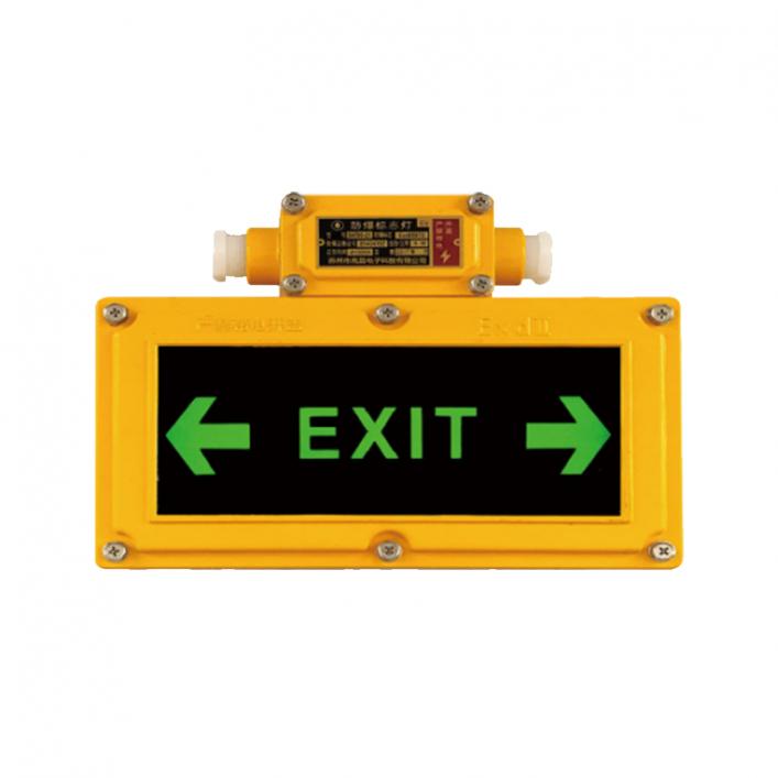 Đèn exit chống cháy nổ Trung Quốc