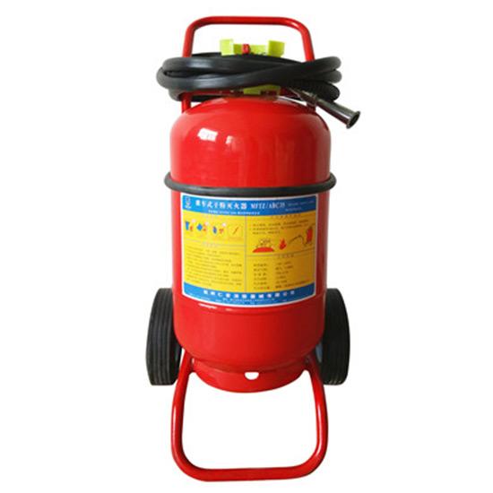 Bình chữa cháy xe đẩy bột