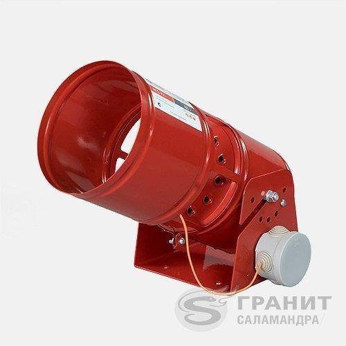 Máy Tạo Khí Aerosol Granit AGS-7-1