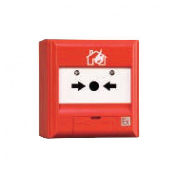 Nút Nhấn Báo Cháy Chống Nổ DC-9202(IS)
