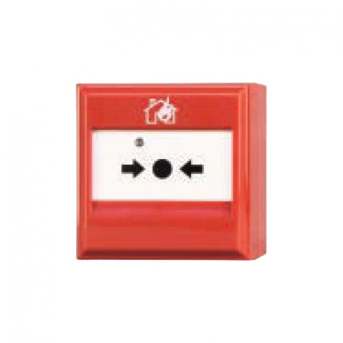 Nút Nhấn Báo Cháy DC-9204E